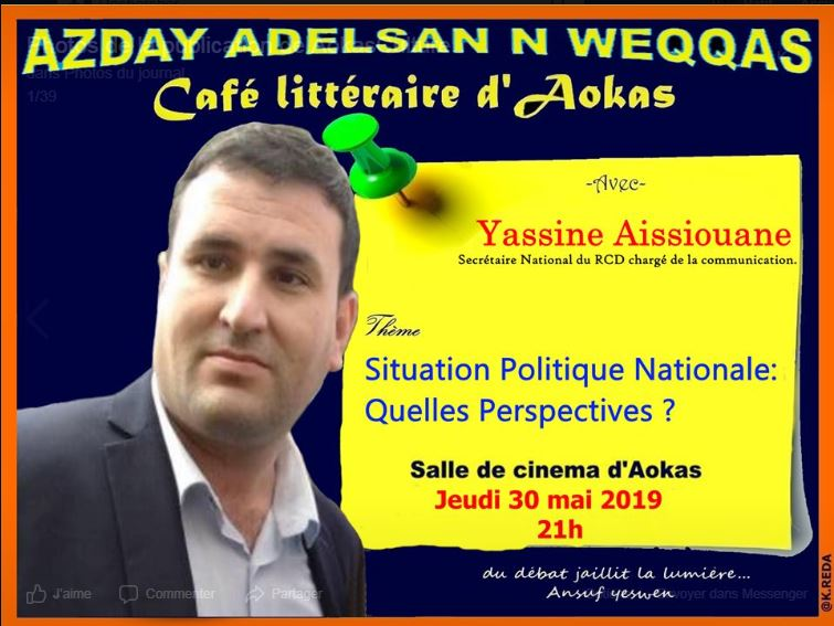 Yassine Aissiouane à Aokas le jeudi 30 mai 2019 2400