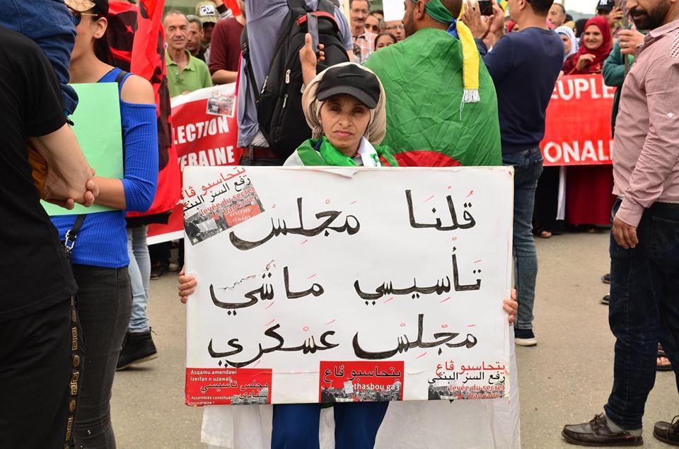 Bejaia, 24 mai 2019, Acte 14. Mobilisation massive et déterminée à faire chavirer le plan de Gaid et consorts 2403