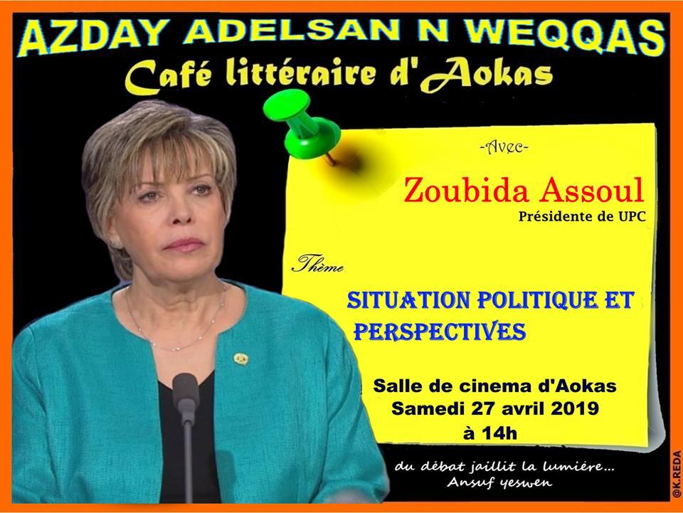 Zoubida Assoul à Aokas le samedi 27 Avril 2019 241