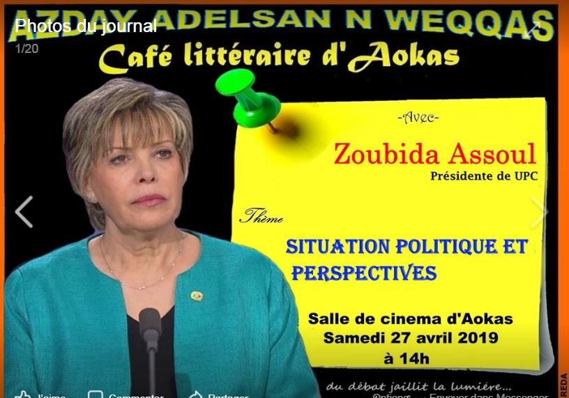 Zoubida Assoul à Aokas le samedi 27 Avril 2019 242