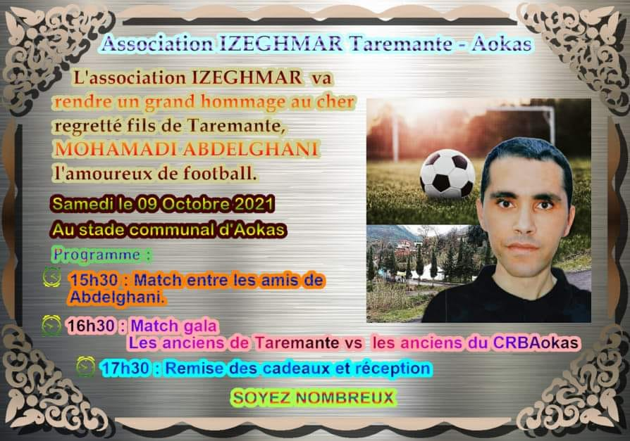 Hommage à Abdelghani Mohamadi le samedi 09 octobre 2021 à Aokas  24463410
