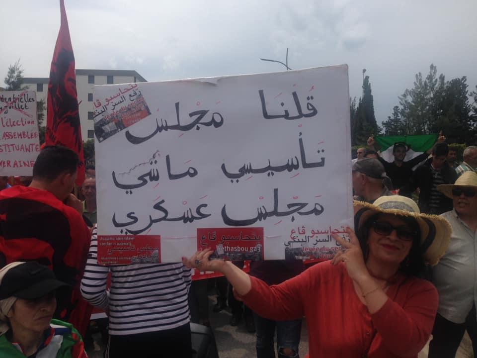 Bejaia, 24 mai 2019, Acte 14. Mobilisation massive et déterminée à faire chavirer le plan de Gaid et consorts - Page 3 2447