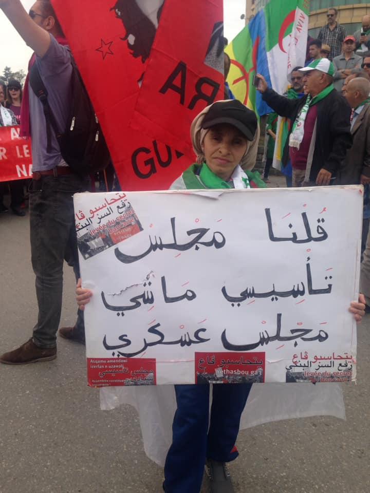 Bejaia, 24 mai 2019, Acte 14. Mobilisation massive et déterminée à faire chavirer le plan de Gaid et consorts - Page 3 2456