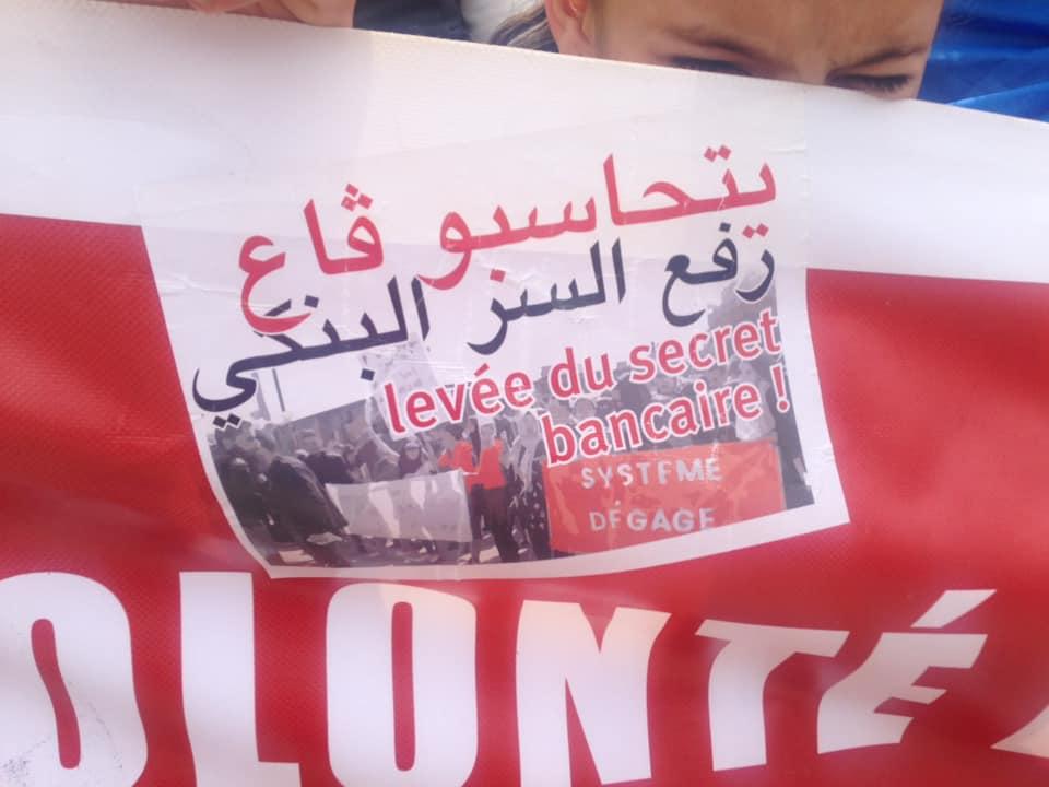 Bejaia, 24 mai 2019, Acte 14. Mobilisation massive et déterminée à faire chavirer le plan de Gaid et consorts - Page 3 2458