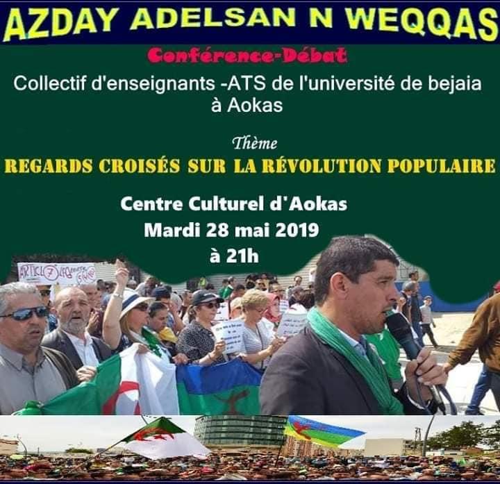 Conférence-débat autour de la révolutionnaire populaire en cours en Algérie à Aokas  2463