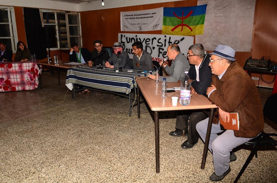 Conférence-débat autour de la révolutionnaire populaire en cours en Algérie à Aokas  2468