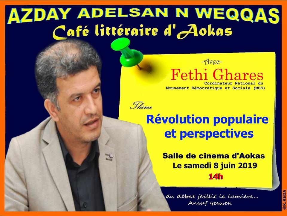 Fethi Ghares à Aokas le samedi 08 juin 2019 2477