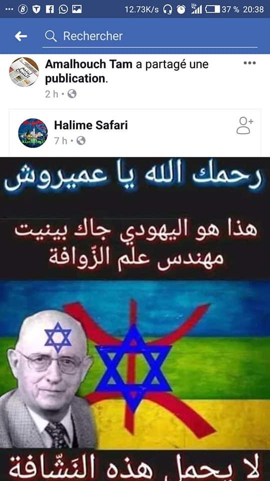 Pourquoi cet acharnement sur l'emblème Amazigh ?   2479