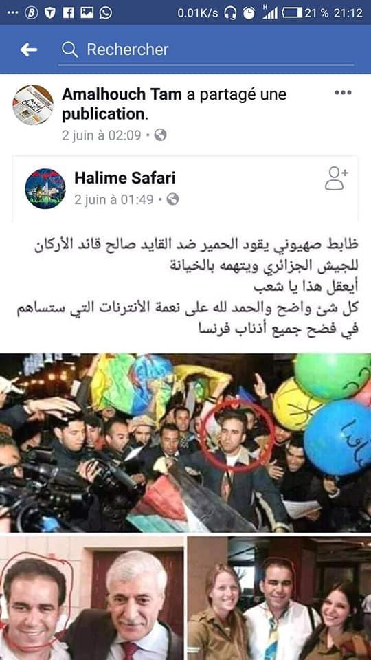 Pourquoi cet acharnement sur l'emblème Amazigh ?   2481