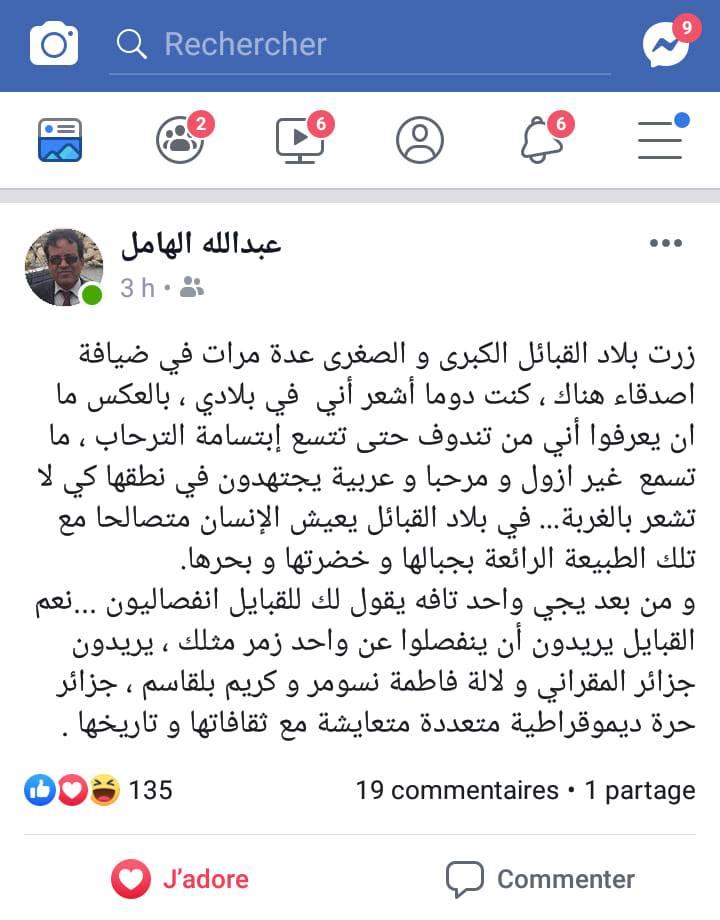 Le système alimente le racisme entre les Algériens …diviser pour régner est sa devise depuis 1962 !  2499