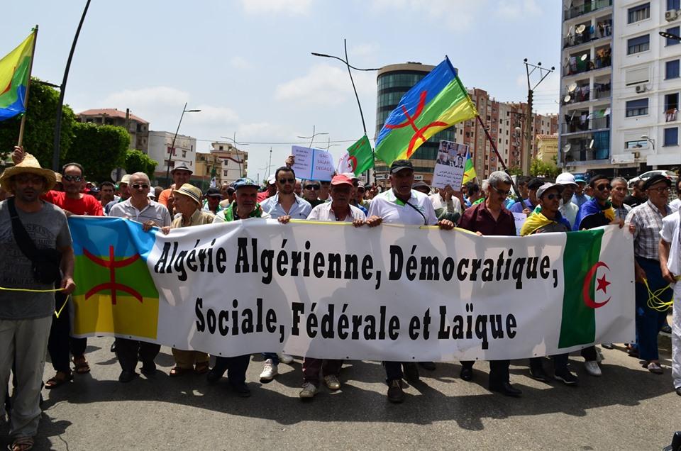Bejaia 14 juin 2019, imposante marche contre le système 2504