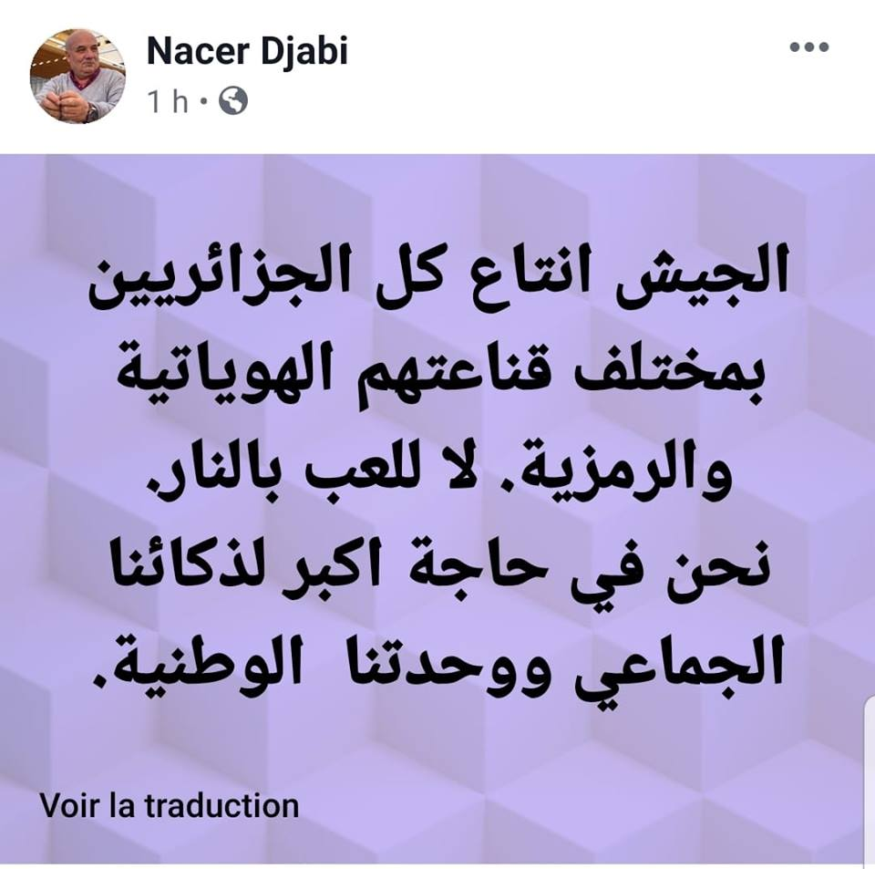 Pourquoi toute cette haine envers le drapeau Amazigh?  2530