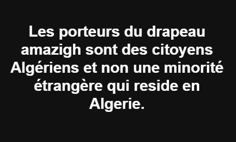 Pourquoi toute cette haine envers le drapeau Amazigh?  2533