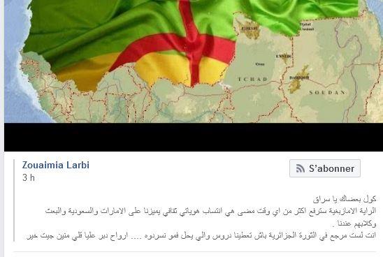 Pourquoi toute cette haine envers le drapeau Amazigh?  2537