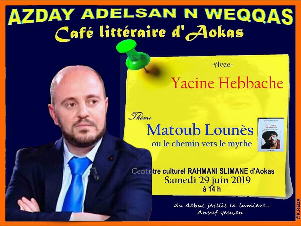 Yacine Hebbache à Aokas le samedi 29 juin 2019 2554