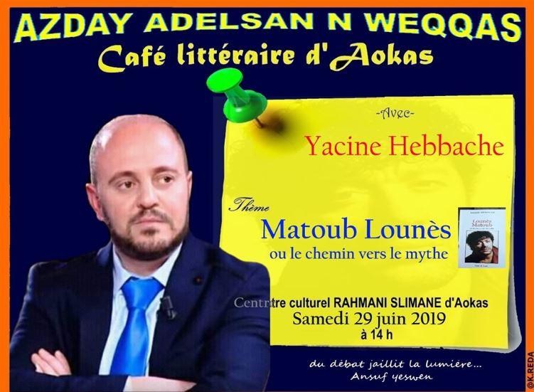 Yacine Hebbache à Aokas le samedi 29 juin 2019 2555