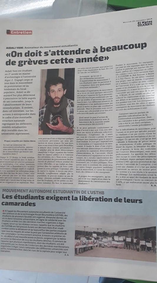 Aidali Yani, animateur du mouvement estudiantin, arrêté mardi 08 octobre à Alger 2569