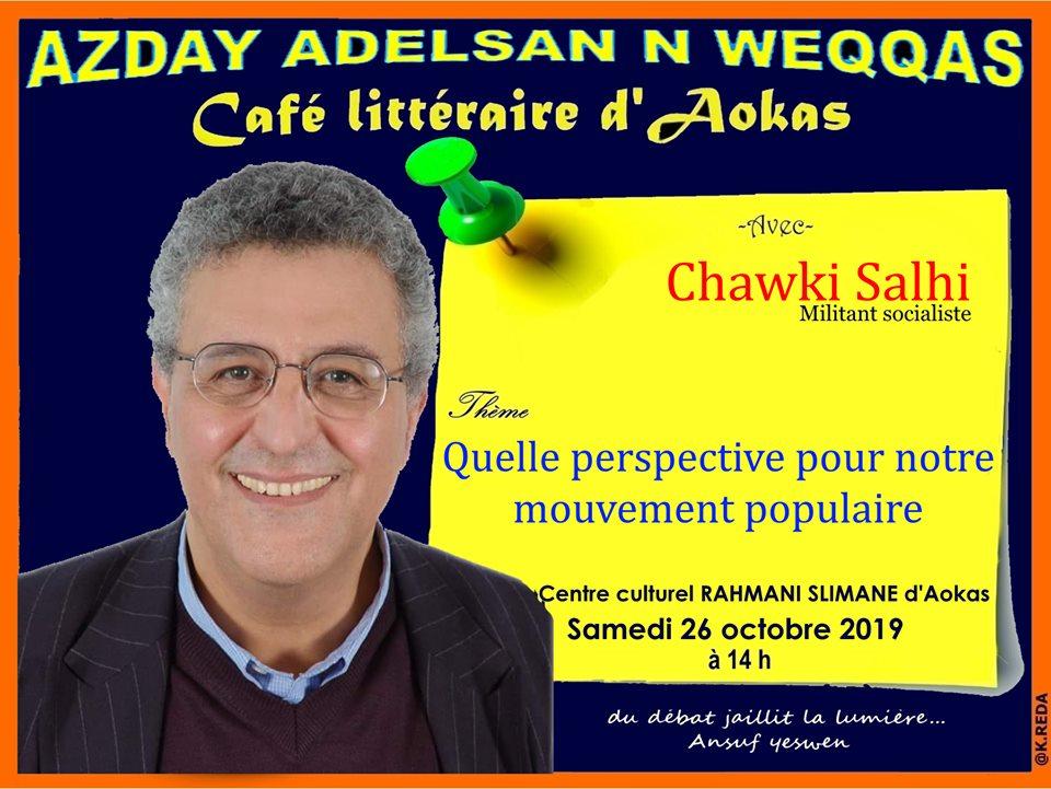 Chawki  Salhi à Aokas  le samedi 26 Octobre 2019 2572