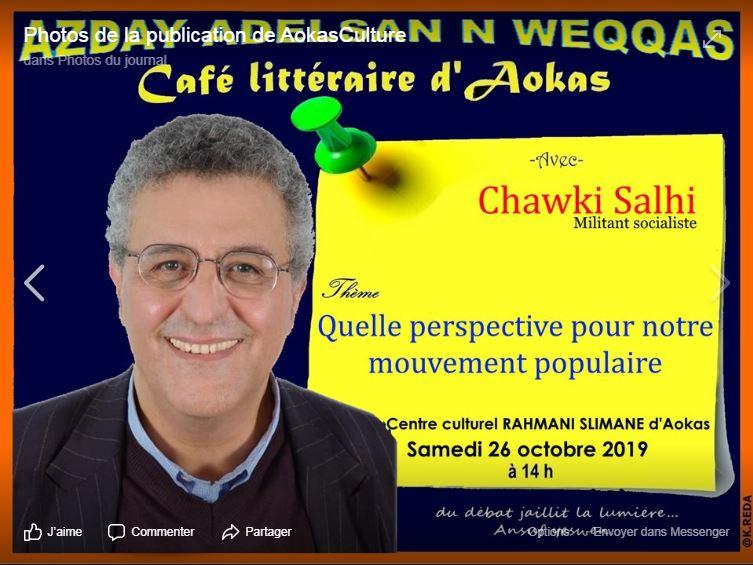 Chawki  Salhi à Aokas  le samedi 26 Octobre 2019 2573