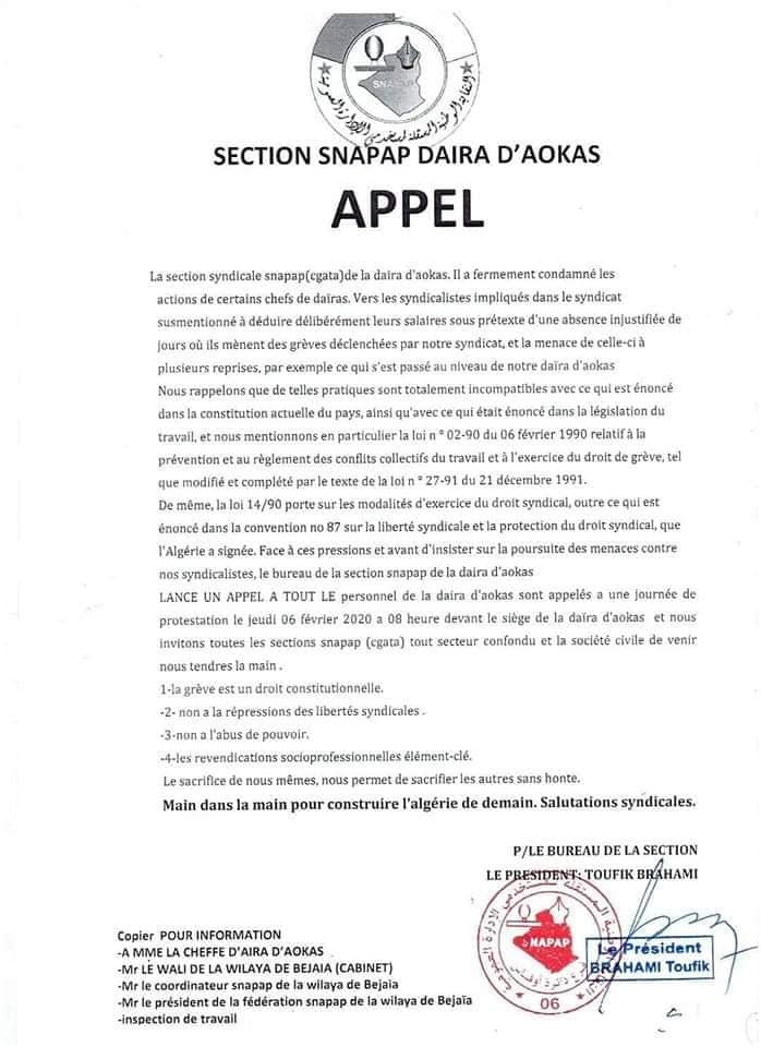 PROTESTATION DEVANT LE SIEGE DE LA DAIRA D'AOKAS LE JEUDI 06 FEVRIER 2020  2645