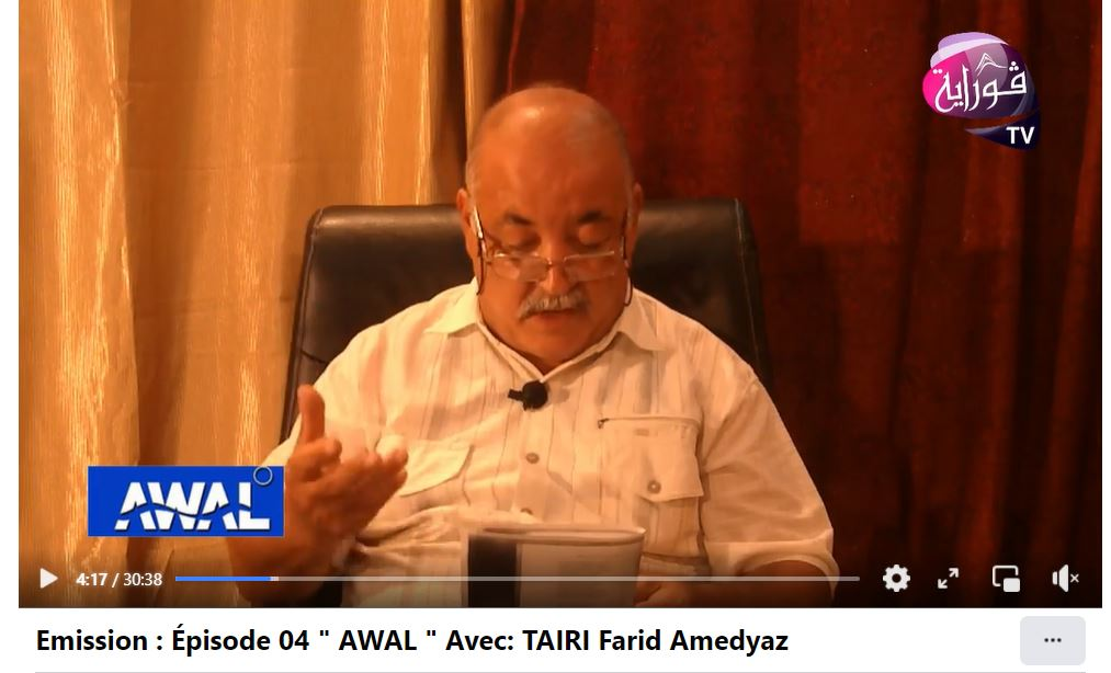"Emission : Épisode 04 "" AWAL "" Avec: TAIRI Farid Amedyaz 2663"