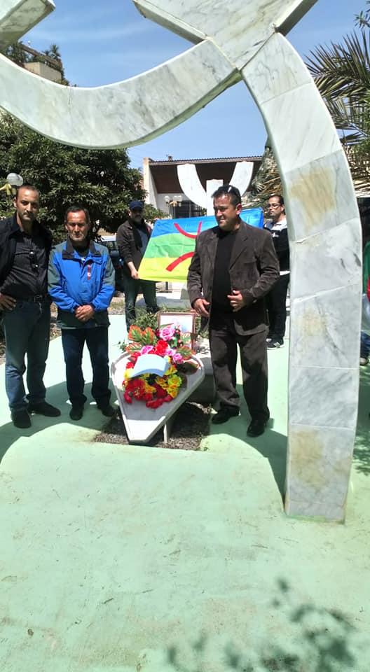 Hommage à Saidi Akli, victime du printemps noir, à Aokas le jeudi 25 Avril 2019 285