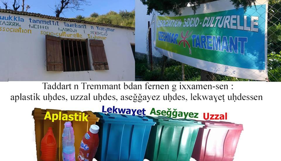 Sensibilisation sur le tri sélectif des déchets à Taremant vendredi 26 octobre 2018 2914
