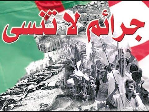 Hommage aux martyrs du carnage du 08 mai 1945 330