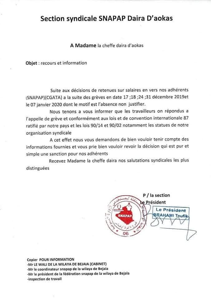 PROTESTATION DEVANT LE SIEGE DE LA DAIRA D'AOKAS LE JEUDI 06 FEVRIER 2020  355