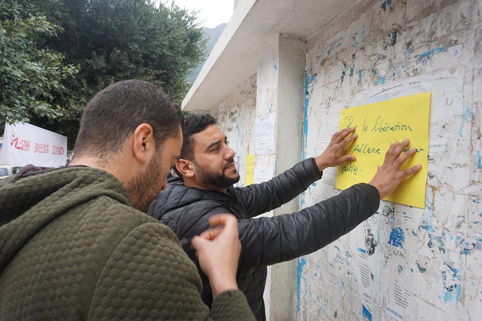 Rassemblement à Aokas pour demander la libération de Adlene Mellah et de tous les détenus d'opinion - Page 2 4310