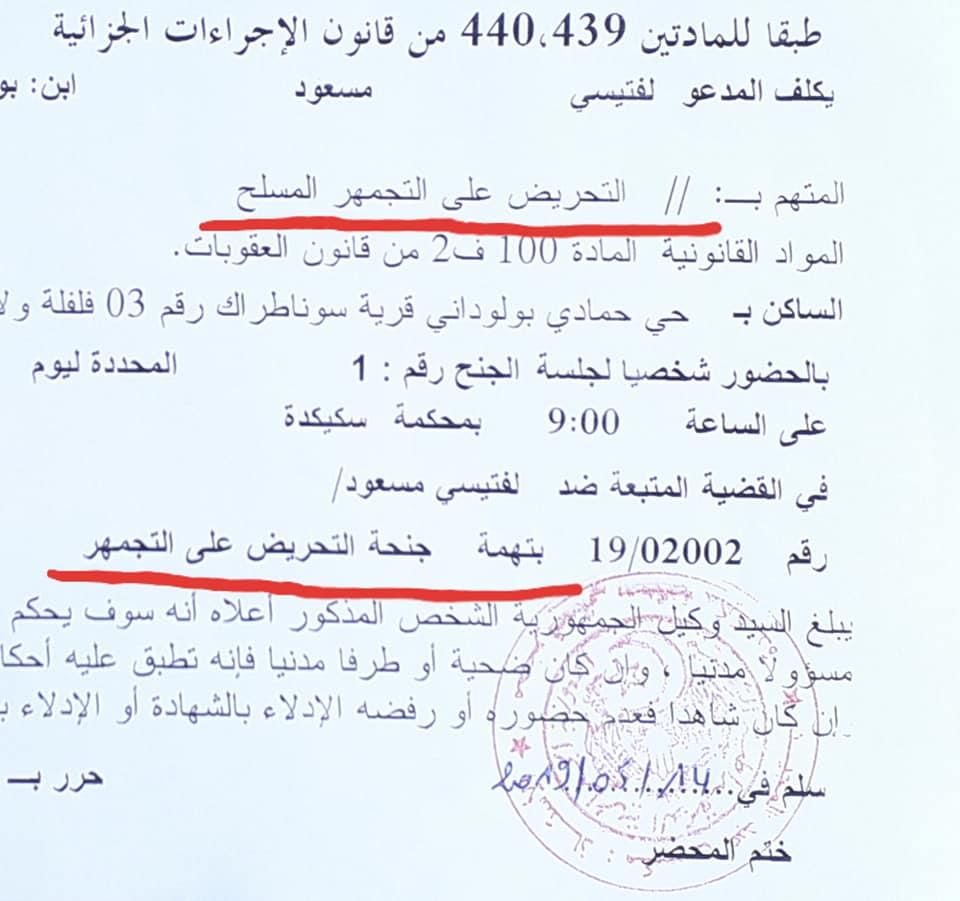 Messaoud Leftissi, est poursuivi par le tribunal de Skikda pour incitation à attroupement armé 433