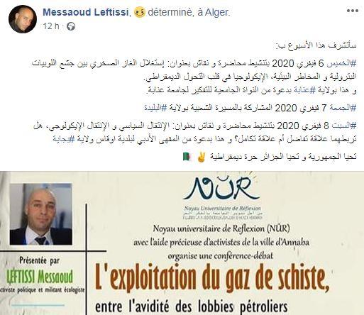 Messaoud Leftissi et Rafik Amzal à Aokas le samedi 08 fevrier 2020 444