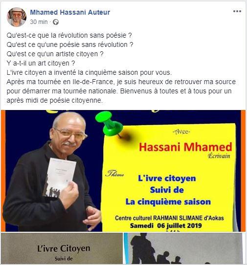 Mhamed Hassani à Aokas le samedi 06 juillet 2019 5100