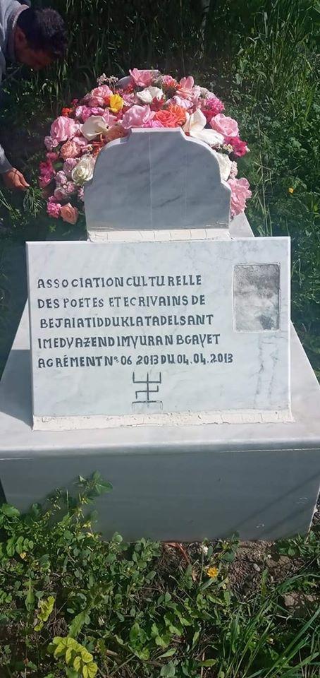 Disaparition de Azedine Berkouk, 3 ans déjà !  5120