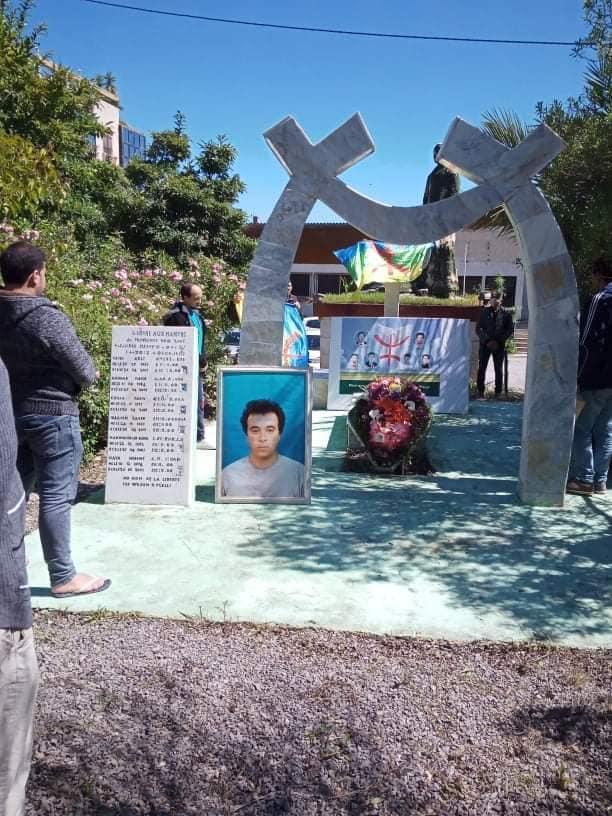 19 ème anniversaire de l'assassinat de SAIDI AKLI  le mercredi 29 Avril 2020 5203