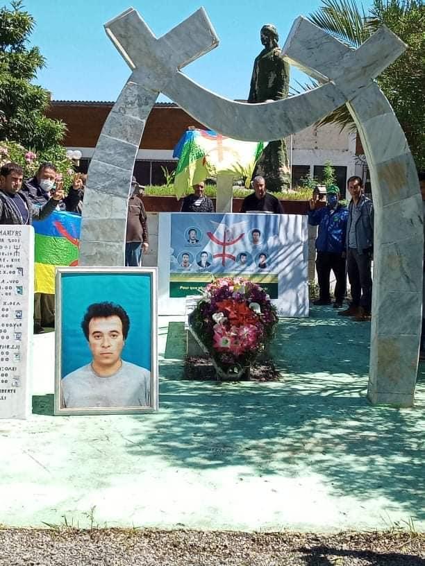 19 ème anniversaire de l'assassinat de SAIDI AKLI  le mercredi 29 Avril 2020 5213