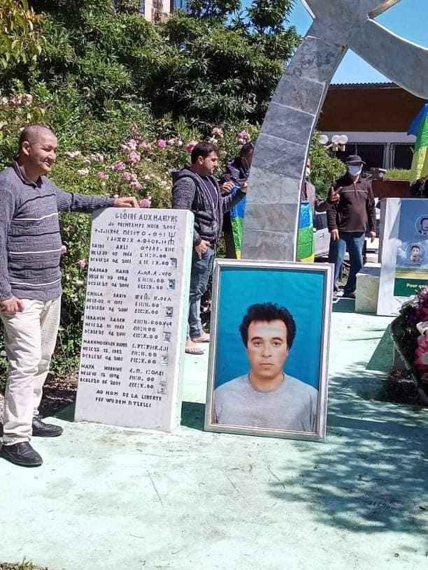 19 ème anniversaire de l'assassinat de SAIDI AKLI  le mercredi 29 Avril 2020 5214