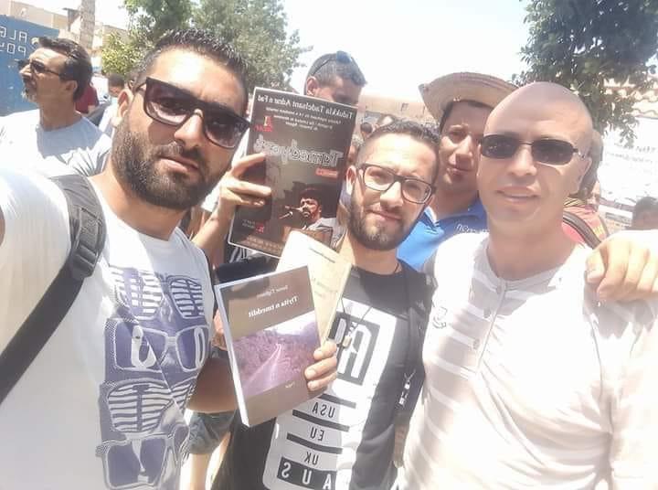 Abdelouhab Fersaoui lors de la marche HISTORIQUE du livre à Aokas le samedi 29 juillet 2017 5236