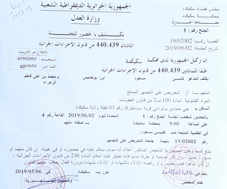 Messaoud Leftissi, est poursuivi par le tribunal de Skikda pour incitation à attroupement armé 524