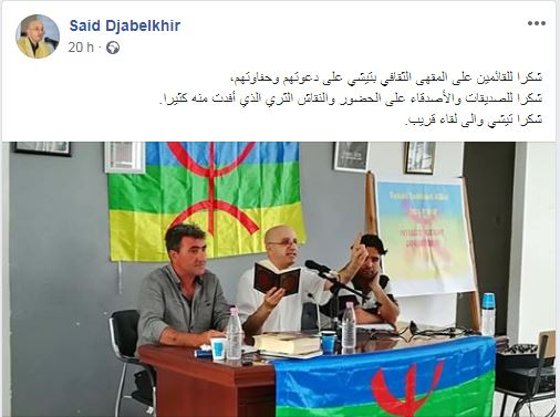 Said Djabelkhir à Tichy le samedi 15 juin 2019 525