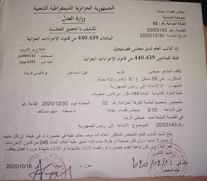 Action de soutien de toutes les sections SNAPAP pour le syndicaliste et militant Karim Djidjeli le 30/12/2020 5281