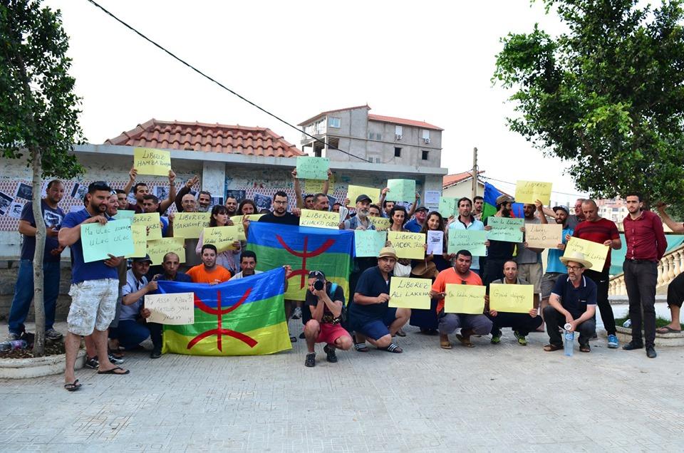 Rassemblement à Aokas pour exiger la libération des prisonniers du drapeau Amazigh 25 juin 2019 529