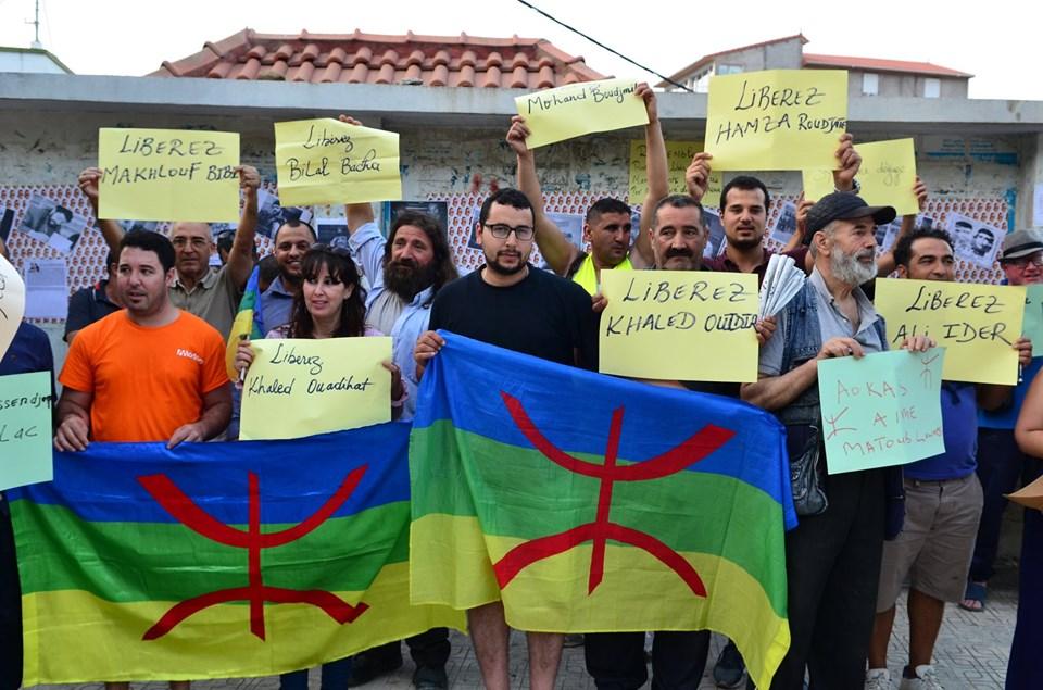 Rassemblement à Aokas pour exiger la libération des prisonniers du drapeau Amazigh 25 juin 2019 530