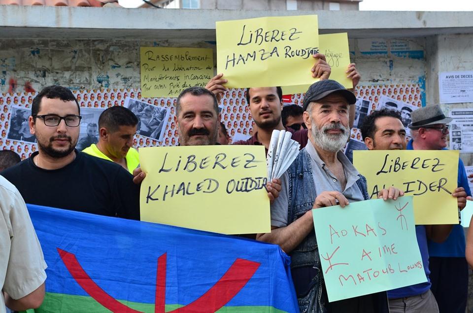 Rassemblement à Aokas pour exiger la libération des prisonniers du drapeau Amazigh 25 juin 2019 532