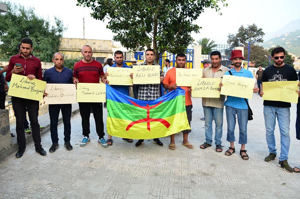 Rassemblement à Aokas pour exiger la libération des prisonniers du drapeau Amazigh 25 juin 2019 534
