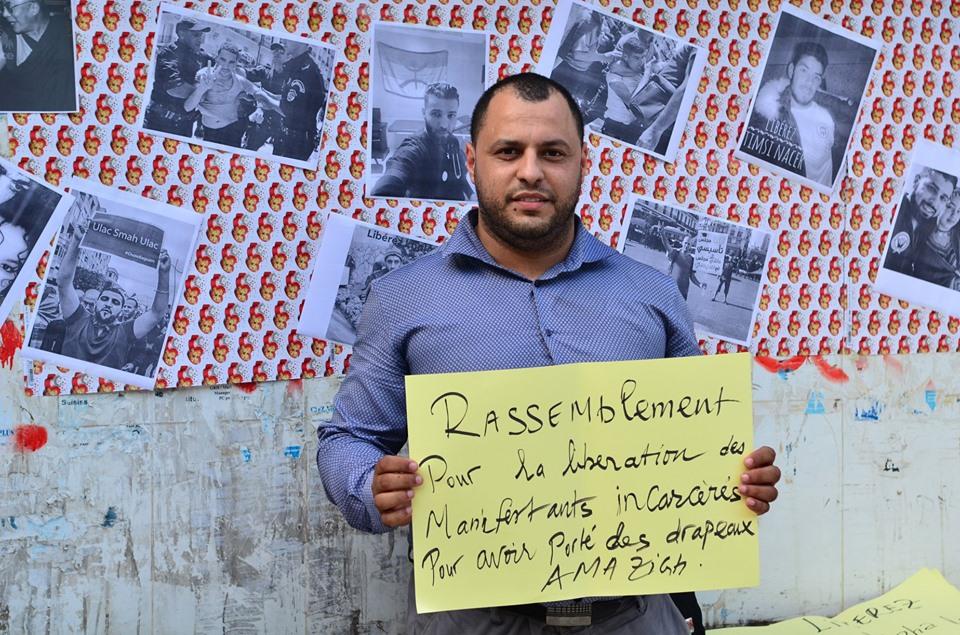 Rassemblement à Aokas pour exiger la libération des prisonniers du drapeau Amazigh 25 juin 2019 536