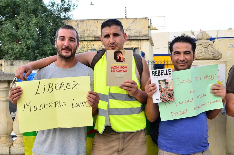 Rassemblement à Aokas pour exiger la libération des prisonniers du drapeau Amazigh 25 juin 2019 542