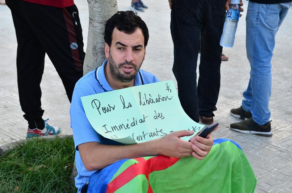Rassemblement à Aokas pour exiger la libération des prisonniers du drapeau Amazigh 25 juin 2019 543