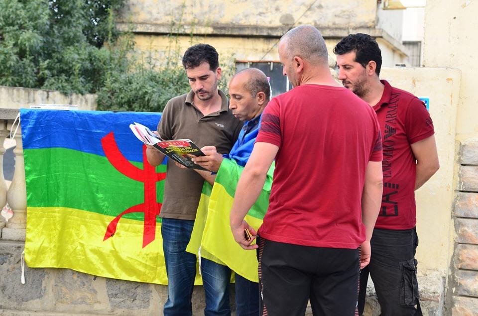 Rassemblement à Aokas pour exiger la libération des prisonniers du drapeau Amazigh 25 juin 2019 546