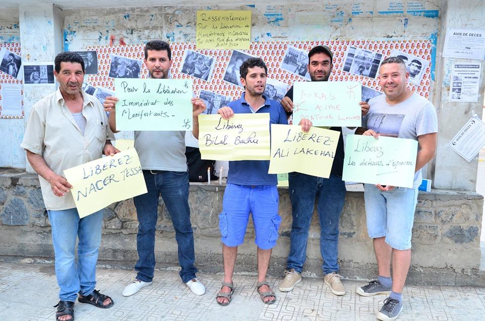 Rassemblement à Aokas pour exiger la libération des prisonniers du drapeau Amazigh 25 juin 2019 - Page 2 548